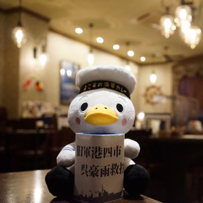 f7683ac7b0f83 横須賀海軍カレー本舗 スカレーブログ