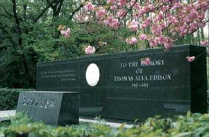 石清水八幡宮境内エジソン記念碑