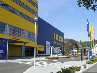 IKEA(イケア) 外観