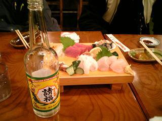 石垣 お魚料理