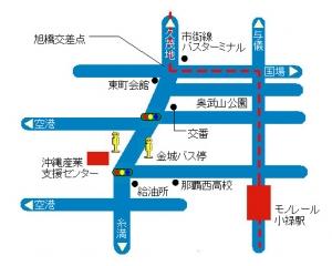 沖縄県産業支援センター
