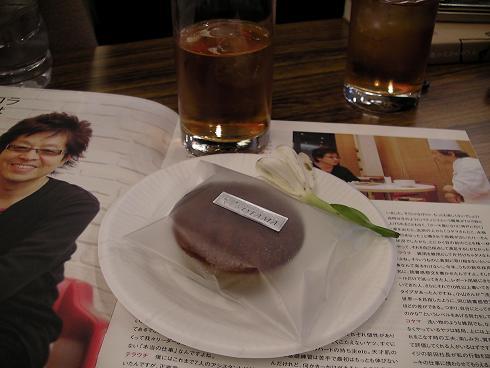 テラウチさんとエスコヤマさんのバナナケーキ
