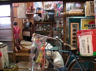 昭和空間 門の家2