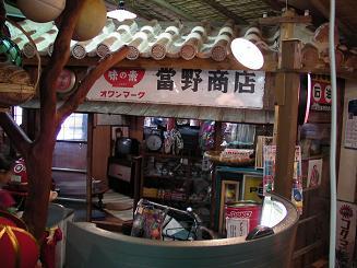 昭和空間 門の家3