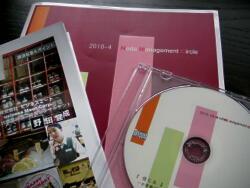 2010年4月信じるCDイメージ