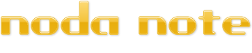 noda note 継続経営コンサルタント 野田宜成公式ブログ