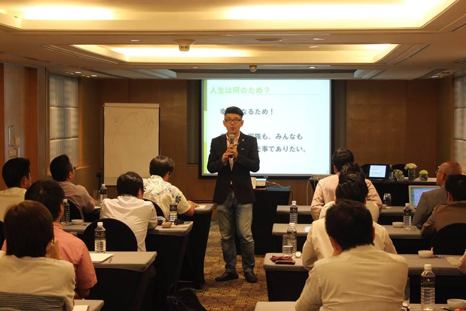 タイ現地開催 スペシャルセミナー