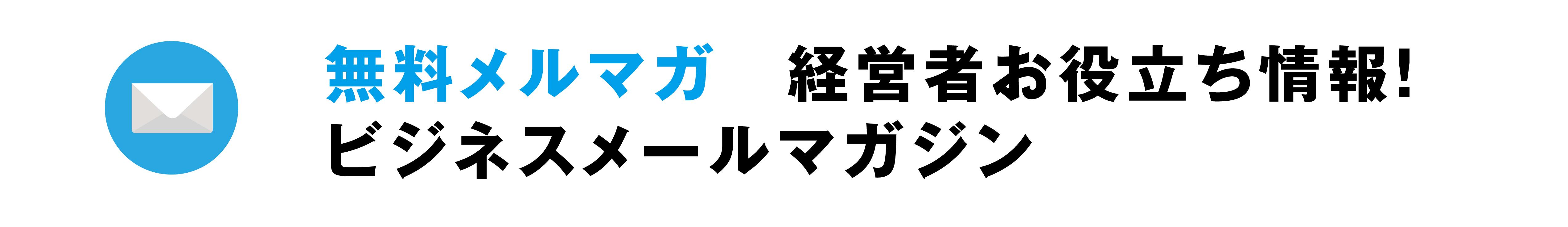 _blog_ハ?ナー 2-03.jpg