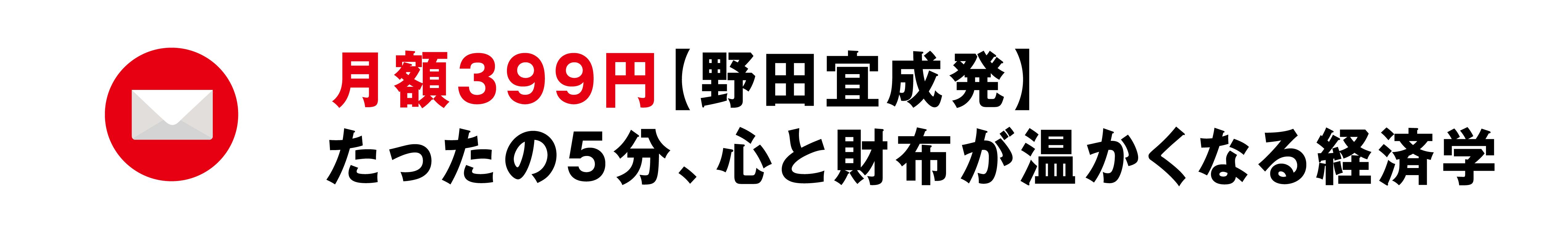 _blog_ハ?ナー 2-04.jpg