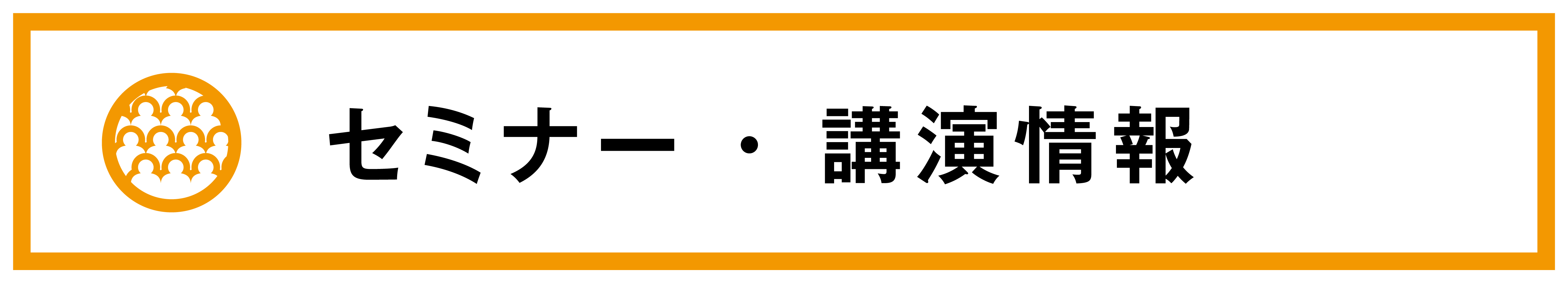 _blog_ハ?ナー 2-08.jpg