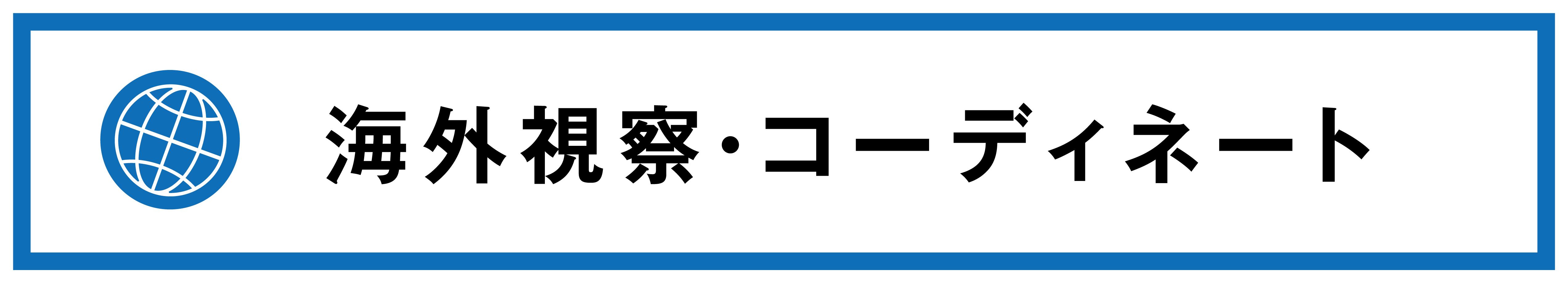 _blog_ハ?ナー 2-10.jpg