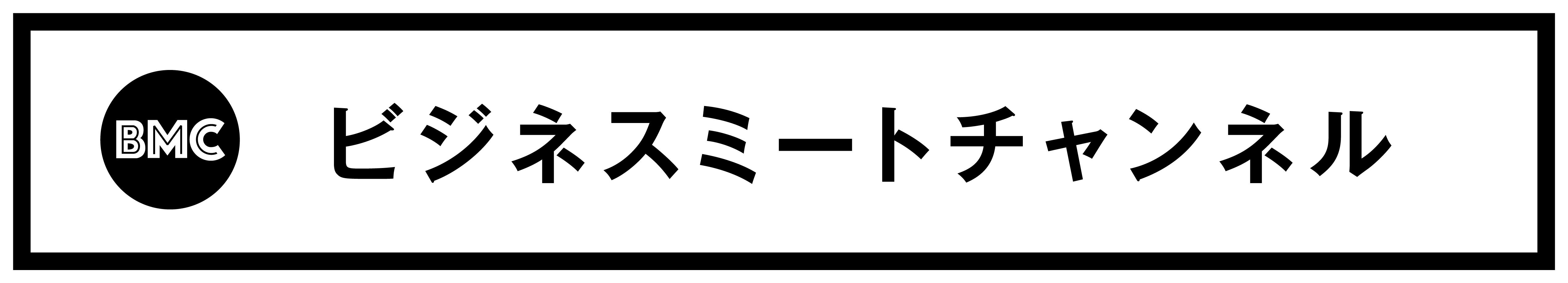 _blog_ハ?ナー 2-11.jpg