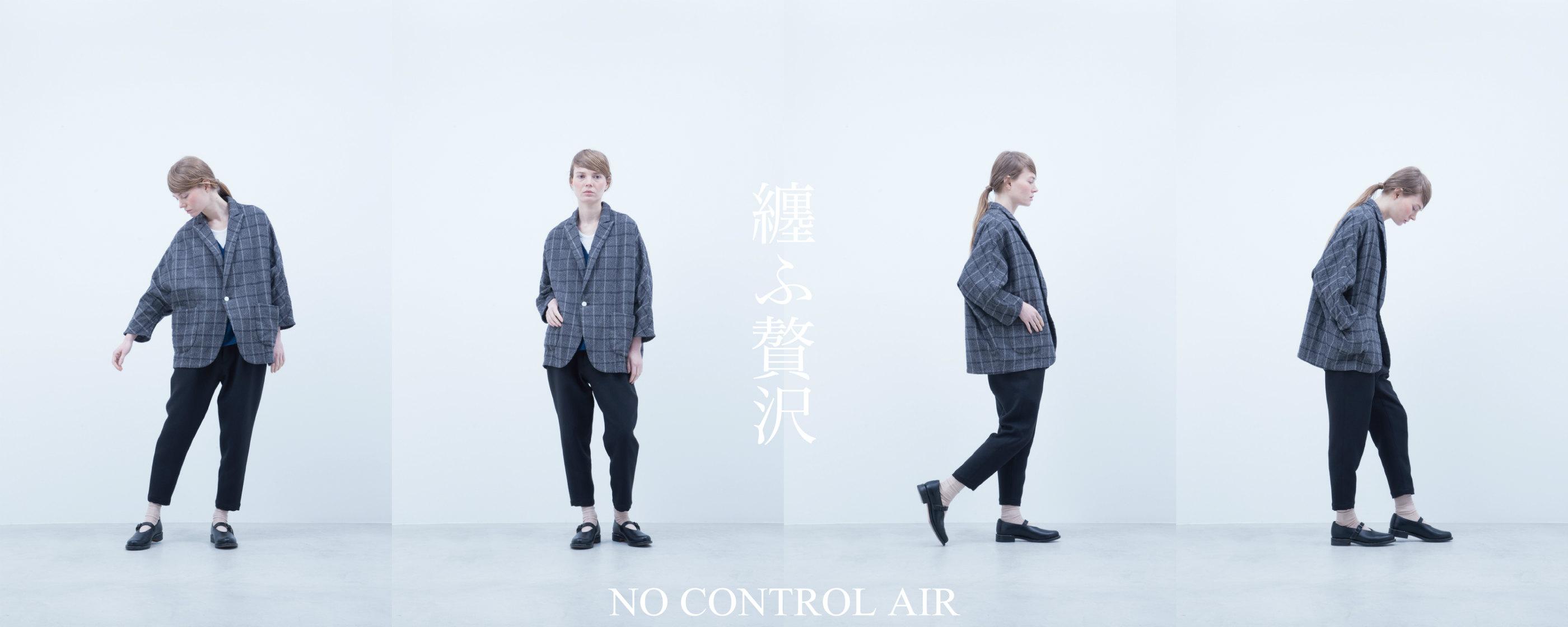 nocontrolair