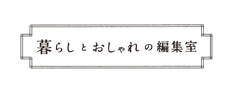 logo_naturela-01.jpg