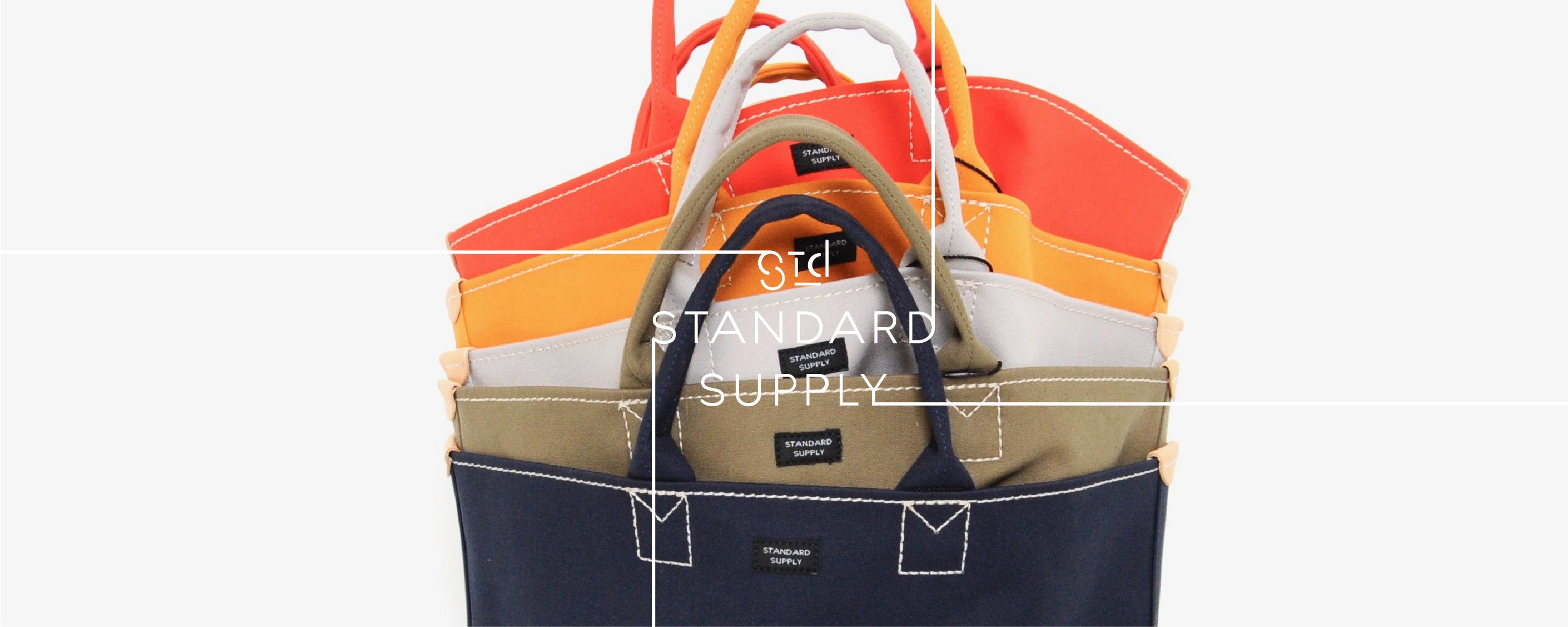 bn_standard supply-01.jpg