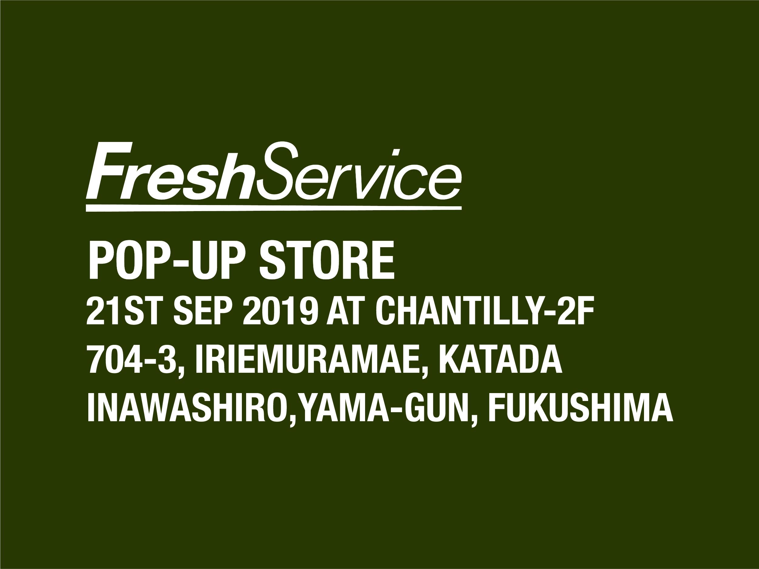 blog用_fresh_popup_olv-01.jpg
