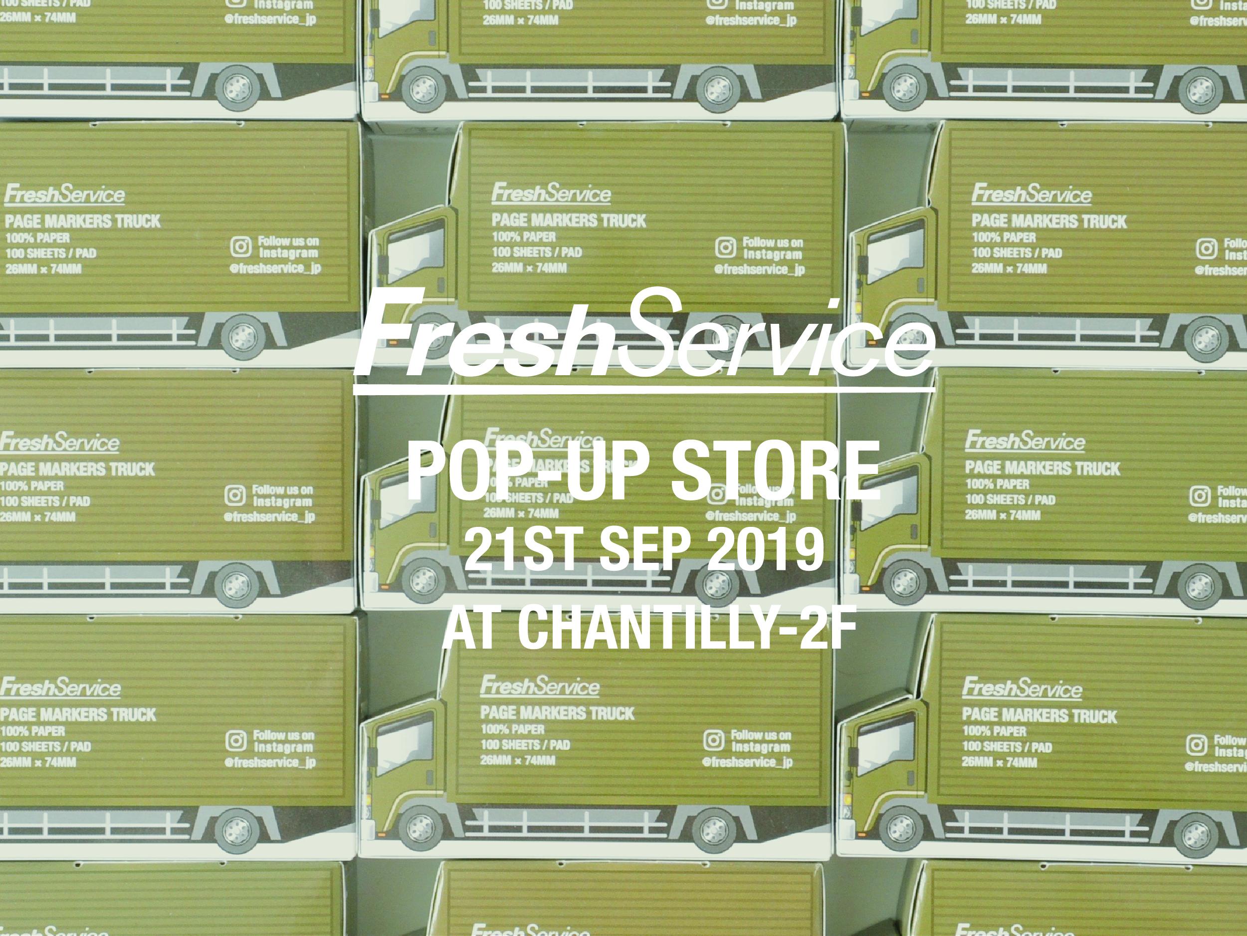 fresh_bn_popup-01.jpg
