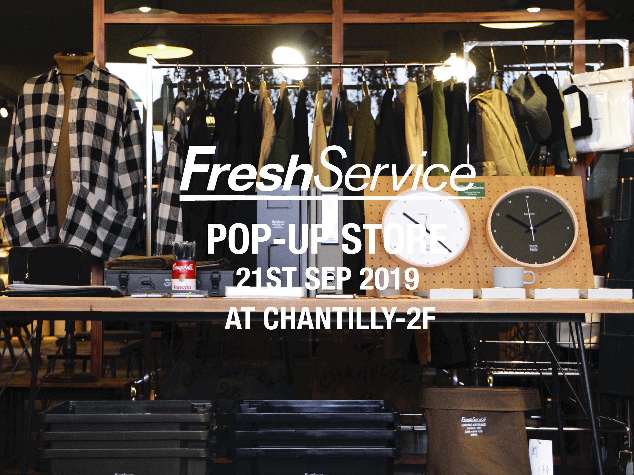 fresh_bn_popup_logo-4-01.jpg