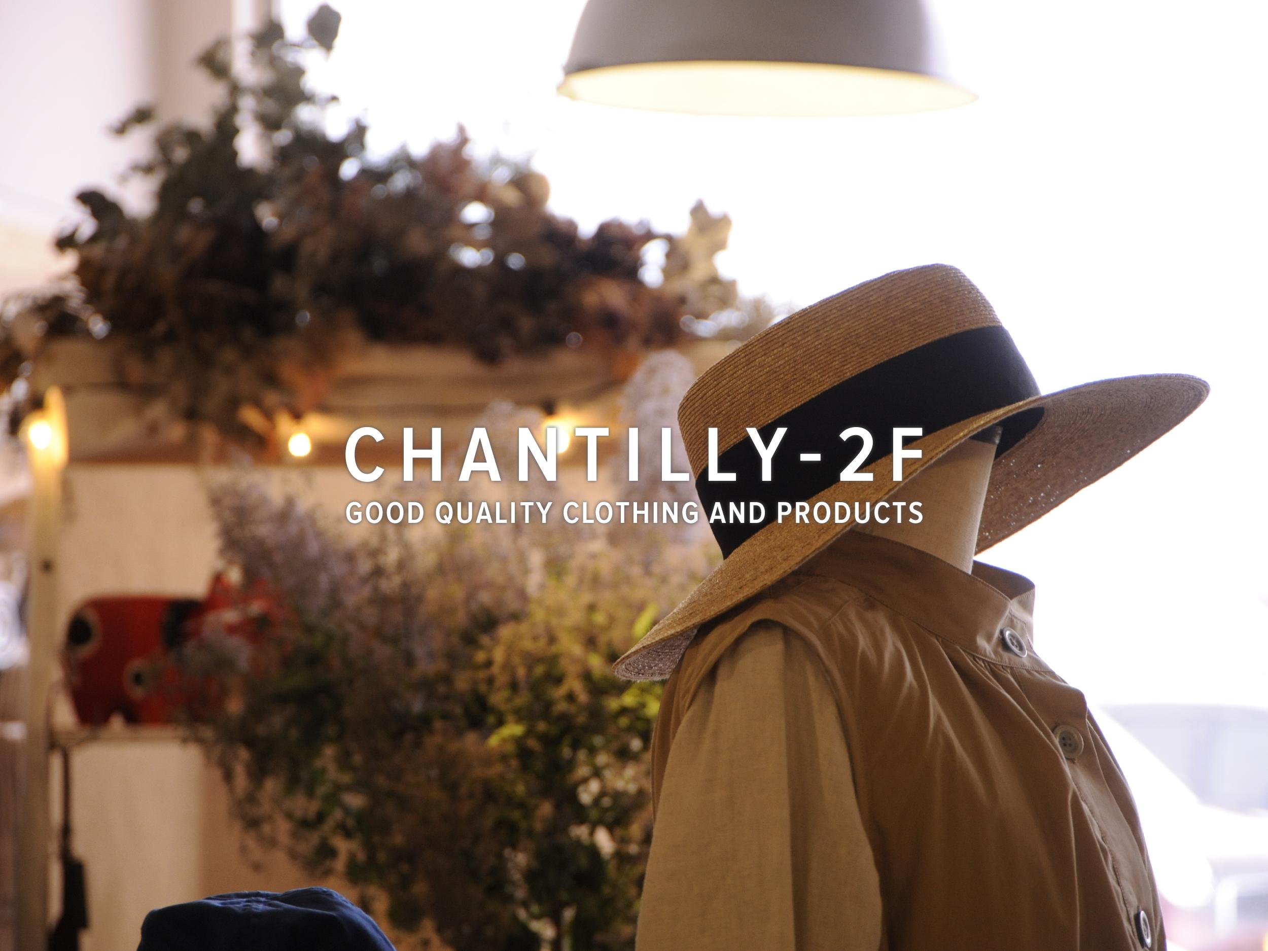 chantilly-2f-01.jpg
