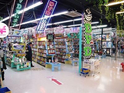 高崎 万代 書店