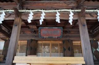 大國魂神社2
