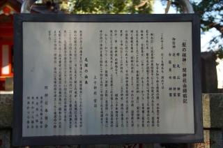 王子神社5