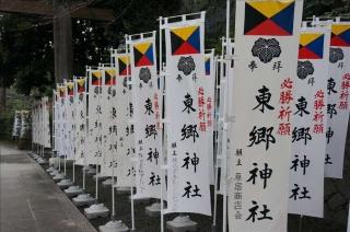 東郷神社2
