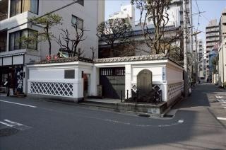 本所松坂町公園1