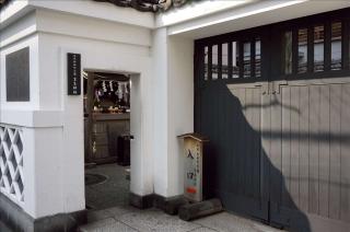 本所松坂町公園3