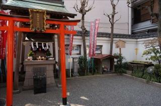 本所松坂町公園4