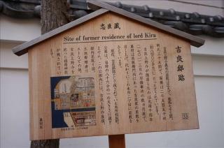 本所松坂町公園6