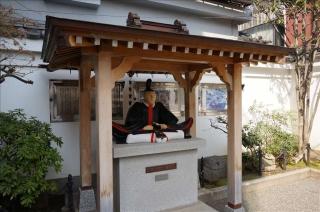 本所松坂町公園7
