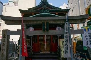 日本橋七福神4