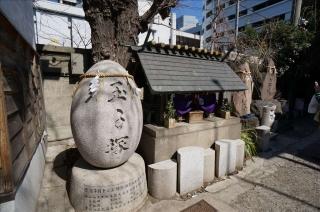 波除稲荷神社5
