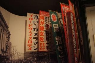 江戸東京博物館5