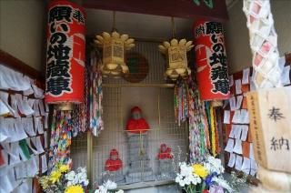 大観音寺4
