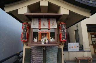 大観音寺5