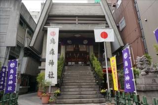 烏森神社4
