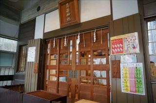 烏森神社5