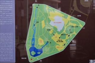 有栖川宮公園1