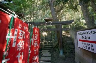八雲神社6