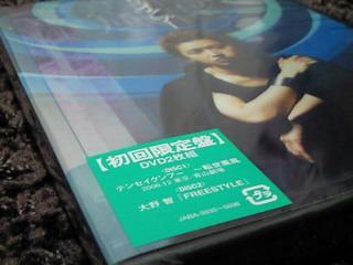 NEC_0595.jpg