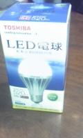 東芝の新型LED電球