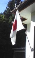 国旗掲揚・敬老の日