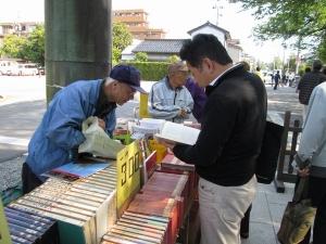 富山護国神社のみの市