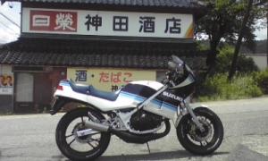 250Γ西岸駅
