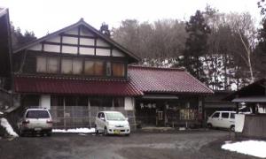 柳田の夢一輪館