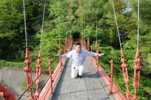 吊り橋危険