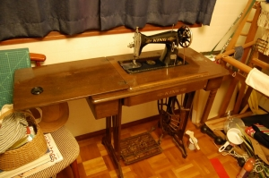 KING sewing machine