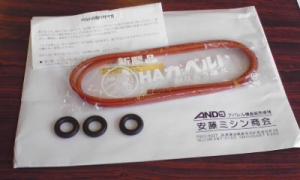 下糸巻き用のゴム輪と革ベルト